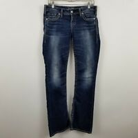 Silver Suki Boot Cut Women's Dark Wash Blue Jeans Size 27 x 33