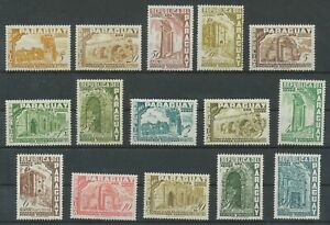 [P1015] Paraguay 1955 UPU good set VF MNH stamps. Include airmail
