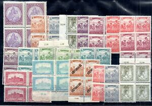 Old stamps of Hungary 4-BLOCK MNH collection