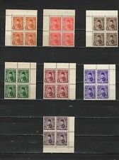 Egypt - 7 Blocks Of 4 Early Unused MNH OG Stamps