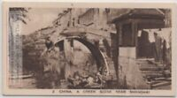 A Creek Scene Near Shanghai China 1920s Trade Ad Card pc