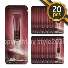 [The history of Whoo] Wrinkle Essential Cream 1ml x 20pcs (20ml) Anti-Aging