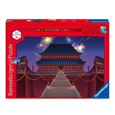Disney Mulan Castle Collection Puzzle Ravensburger Limited 3/10 Disneystore