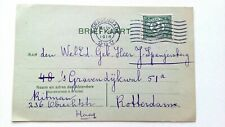 NETHERLANDS – Briefkaart - 1916 - 2 ½ c - To Rotterdam - Very well preserved
