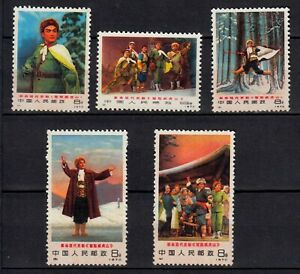 CHINA  FULL SET 1970 MNH ** MNG