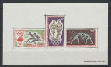 Cameroun Cameroun 1964 ** bl.2 Jeux Olympiques Olympic Games [sq4591]