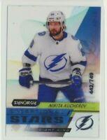 2020-21 Synergy Exceptional Stars 19 Nikita Kucherov /749 Tampa Bay Lightning