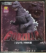 PREVIEWS Exclusive X-PLUS reissue Godzilla 1984 12 inch figure with a box