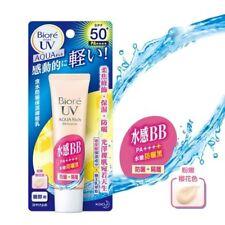 BR~Biore UV Aqua Rich Watery BB Water Base Cream SPF50+ PA+++ Sunscreen