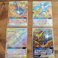 Pokemon card Moltres & Zapdos & ArticunoGX RR SR HR Special Art  4set Sky Legend