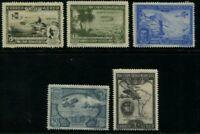 "Spain 1930 Sevilla, ""Pro Union Iberoamericana"" Partial Set: 5 Stamps UNC, NH"
