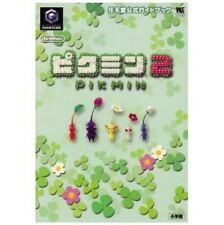 Pikmin 2 Official Guide Book / GC