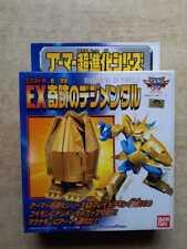 Armor Digivolving EX Digimental of Miracle  Magnamon Digimon Adventure 02 Bandai