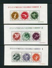 JAPAN 1964 Olympic games Tokyo Set of 6 Miniature Sheets SG MS974-979  MNH