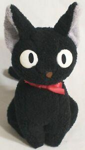 """Vintage 1989 Jiji The Cat Studio Ghibli Anime Kiki's Delivery Service 7.5"""" Plush"""