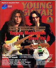 Young Guitar Jan/00 VAI Yngwie Paul Gilbert Jason Becker Mattias Dokken Queen