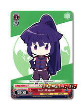 Weiss Schwarz Log Horizon x 4 Petit Akatsuki [LH/SE20-E20 C] English