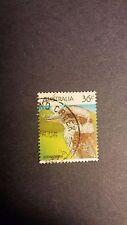Australia Stamp Kookaburra 1986 992 Used