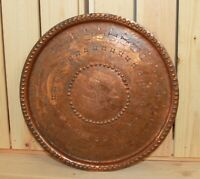Vintage hand made round wrought copper serving tray