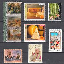 ITALIA 2011 - 8 francobolli - USATI (come da foto)