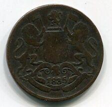 ONE QUARTER ANNA 1835  INDE