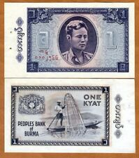 Myanmar / Burma, 1 Kyat ND (1965), P-52, W/H UNC