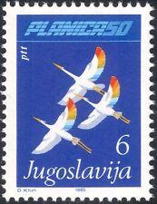 Yugoslavia 1985 Planica Ski-jump/Heron/Birds/Nature/Wildlife/Sports 1v (n21706a)