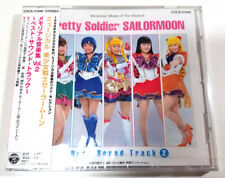 Sailor Moon Musical SeraMyu Cd Best Sound Track 2 Sealed Soundtrack