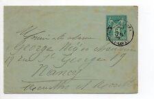 FRANCE Entier postal au type SAGE enveloppe 5 Cts vert N° 75 E2 Obliteré ANGERS