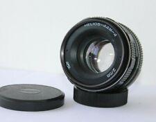 Helios 44M-4 58mm f2 Standard Manual Prime Lens Pentax M42 Screw Mount