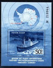 9785 RUSSIA 1986 ANTARCTIC EXP S/S MNH
