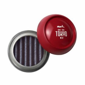 Avon - Oh So Tokyo Electric Shadows - Maple Red