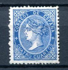 1867.ESPAÑA.EDIFIL 88(*).NUEVO.FIJASELLOS(MH).CAT. 37 €