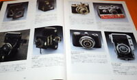 History of Made in Japan Cameras in Advertisement 1935-1965 Book Japanese #1014