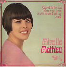 45TRS VINYL 7''/ FRENCH EP BARCLAY MIREILLE MATHIEU / GEANT + 3 / LANGUETTE