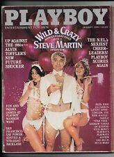 Back Issue January 1980 Playboy Magazine ~ Steve Martin Cover ~ Gig Gangel