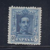 ESPAÑA (1922) NUEVO SIN FIJASELLOS MNH SPAIN - EDIFIL 319 (40 cts)ALFONSO XIII