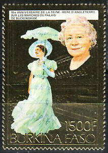 Burkina Faso Stamp - Queen Mother, 85th birthday Stamp - NH