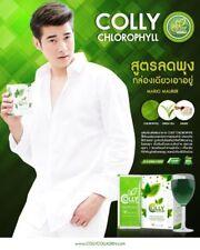 6 X Colly Chlorophyll Plus Fiber Detox Health Weight loss Diet Green Tea Drink