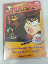 DETECTIVE CONAN DVD SERIE TV VOLUMEN 34 CASTELLANO JAPONES JONU MEDIA NEW NUEVO