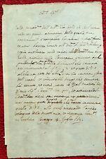 W108-PISCHERIE DELLA PARMIGIANA, INTERESSANTE LETTERA ANONIMA  DA CORREGGIO,1635