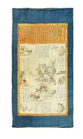 ANTIQUE CHINESE CHINA QING SILK PAINTING FRONTAL TEXTILE HANGING CALLIGRAPHY 19C