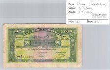BILLET LIBAN (République) - 50 PIASTRES - 1.8.1942