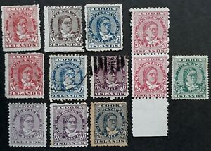 RARE 1893- Cook Islands lot of Queen Makea Takau stamps Mint & used