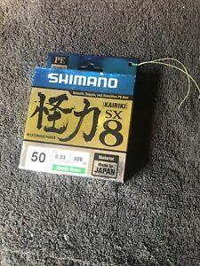 Shimano Braid Kairiki SX8 PE 5 50lb 300m
