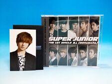 CD+Photo card SUPER JUNIOR JAPAN THE 1ST SINGLE BONAMANA Circle K Edition Yesung