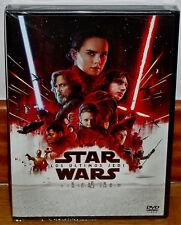 STAR WARS LOS ULTIMOS JEDI DVD NUEVO PRECINTADO AVENTURAS ACCION (SIN ABRIR) R2