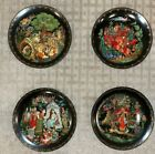Mint Partial Set of Four Bradford Exchange Russian Legends Collector Plates