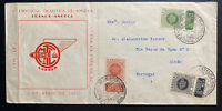 1950 Luanda Angola First Day Cover FDC To Portugal Philatelic Exhibition