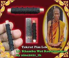 Takrut Takoot Copper Pim Lek LP Khambu Old Wat Thai Amulet Buddha Antique
